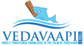 Vedavaapi Foundation